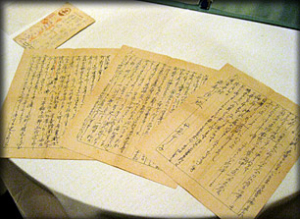 iwojima_letters1_stnd